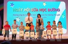 Phó Chủ tịch nước dự Ngày hội Sữa học đường cho trẻ em tại Đà Nẵng