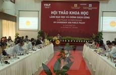 Hội thảo khoa học quốc tế Lãnh đạo học và chính sách công