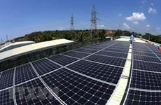 AFD tài trợ vốn vay 24 triệu euro cho dự án điện Mặt Trời Sê San 4