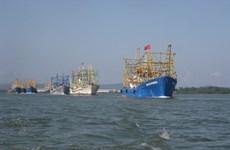 Hội nghị quốc tế về Kinh tế Đại dương bền vững sẽ diễn ra ở Đà Nẵng