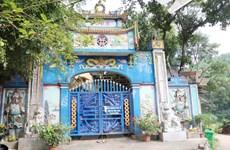 Thái Nguyên: Cần sớm giải quyết tình trạng vi phạm ở đền Đá Thiên