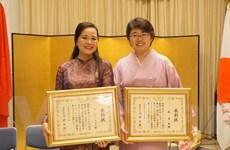 PGS-TS Ngô Minh Thủy: Người nối nhịp cầu văn hóa, giáo dục Việt-Nhật