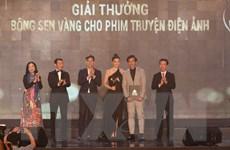 Phim Song Lang đạt giải Bông sen Vàng thể loại phim truyện điện ảnh