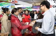 Khai mạc Ngày cà phê Việt Nam lần thứ 3 tại tỉnh Gia Lai