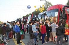 Tặng 2.000 vé cho công nhân xuất sắc về quê đón Tết Canh Tý 2020