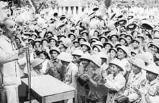 [Mega Story] Chủ tịch Hồ Chí Minh - Người sáng lập QĐND Việt Nam