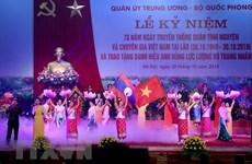 Bộ đội tình nguyện Việt Nam hoàn thành xuất sắc giúp đỡ cách mạng Lào