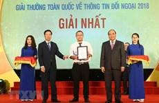 Giải thưởng thông tin đối ngoại: Hạn nộp tác phẩm trước 31/3/2020