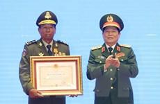 Lễ trao tặng Huân chương của Nhà nước Việt Nam, Lào, Campuchia