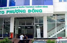 Bộ Y tế: Xác minh tin bệnh nhân tử vong ở Bệnh viện STO phương Đông