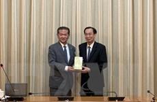 Tăng cường giao lưu văn hóa giữa TP.HCM và thành phố Yatsushiro