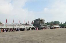 Hơn 25.000 lượt khách vào Lăng viếng Chủ tịch Hồ Chí Minh dịp Tết