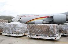Quan hệ kinh tế Trung Quốc-Venezuela trong bối cảnh khủng hoảng