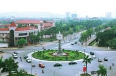 Sớm đưa thành phố Vinh thành trung tâm kinh tế vùng Bắc Trung Bộ