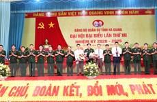 Đại hội đại biểu Đảng bộ Quân sự tỉnh Hà Giang nhiệm kỳ 2020-2025
