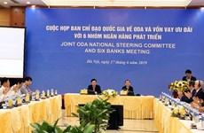 Chính phủ ban hành Nghị định về quản lý và sử dụng vốn ODA