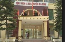 """Làm rõ việc 2 dự án bệnh viện đa khoa tuyến huyện ở Bắc Ninh """"đội vốn"""""""