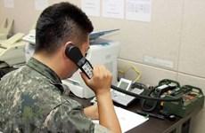 Hàn Quốc sẽ không cố gọi cho Triều Tiên qua đường dây liên lạc