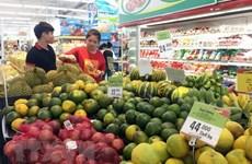 Dự báo chỉ số giá tiêu dùng năm 2020 sẽ tăng ở mức 3,5-4%