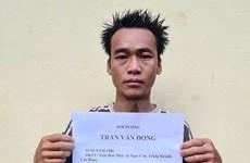 Cao Bằng: Bắt giữ 3 đối tượng đưa 10 công dân xuất cảnh trái phép