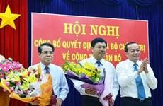 Ông Dương Thanh Bình giữ chức Ủy viên UB Thường vụ Quốc hội khóa XIV