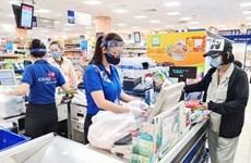 Có dấu hiệu vi phạm hình sự góp vốn tăng vốn điều lệ tại Saigon Co.op