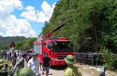MTTQ Việt Nam điện thăm hỏi gia đình nạn nhân vụ tai nạn ở Quảng Bình