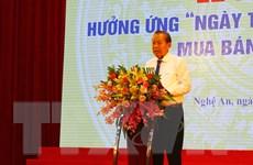 Míttinh hưởng ứng cam kết xóa nạn mua bán người ở Việt Nam