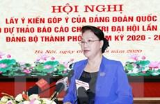 Chủ tịch Quốc hội: Dự thảo văn kiện của Hà Nội cần gắn với Luật Thủ đô