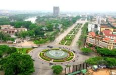 Thành phố Thái Nguyên phát triển theo hướng đô thị thông minh