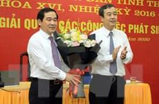 Ông Nguyễn Tiến Thành được bầu giữ chức Chủ tịch HĐND tỉnh Thái Bình