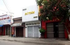 Quảng Nam: Hỗ trợ tiền ăn cho nhân dân ở khu vực bị phong tỏa do dịch