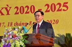 Tăng cường sự lãnh đạo của đảng trong đổi mới trường ĐH, cao đẳng