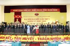 Ông Hồ Sỹ Hùng là Bí thư Đảng ủy Ủy ban Quản lý vốn nhà nước tại DN