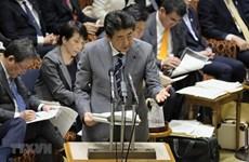 Nhật Bản cần làm gì trong cuộc cạnh tranh Mỹ-Trung?