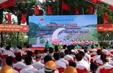 Yên Bái khánh thành công trình Hạ tầng kỹ thuật Công viên Đồng Tâm