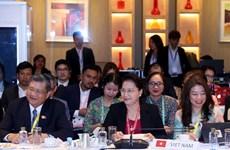 AIPA tăng cường hợp tác nghị viện ứng phó với đại dịch COVID-19
