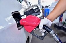 Giá dầu thế giới giảm hơn 1% trong phiên giao dịch ngày 7/9