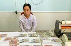 Cần Thơ: Khởi tố, bắt tạm giam hai bị can sản xuất, tàng trữ tiền giả