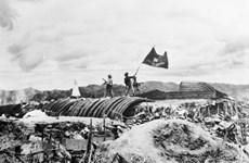 Thông tấn xã Việt Nam và những bức ảnh mang tầm thời đại