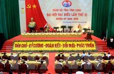 [Photo] Khai mạc Đại hội Đảng bộ tỉnh Vĩnh Long nhiệm kỳ 2020-2025