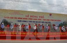 Cao Bằng: Chính thức động thổ xây dựng cao tốc Đồng Đăng-Trà Lĩnh
