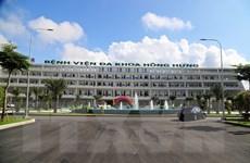 Đưa vào hoạt động Bệnh viện đa khoa hiện đại nhất Tây Ninh