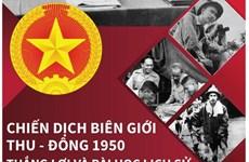 Chiến dịch Biên giới Thu Đông 1950: Thắng lợi và bài học lịch sử