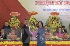 [Photo] Khai mạc Đại hội Đảng bộ tỉnh Bạc Liêu lần thứ XVI