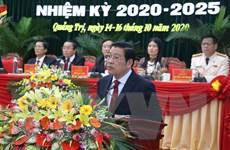 [Photo] Khai mạc Đại hội Đại biểu Đảng bộ tỉnh Quảng Trị lần thứ XVII