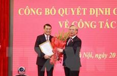 Ông Lê Minh Hưng được điều động làm Chánh Văn phòng Trung ương Đảng
