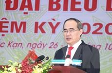 Khai mạc Đại hội Đảng bộ tỉnh Bắc Kạn lần thứ XII, nhiệm kỳ 2020-2025