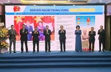 Khai trương Trang thông tin điện tử tổng hợp Ban Đối ngoại Trung ương