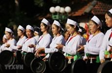 Thanh Hóa đăng cai Ngày hội Văn hóa dân tộc Mường lần thứ II
